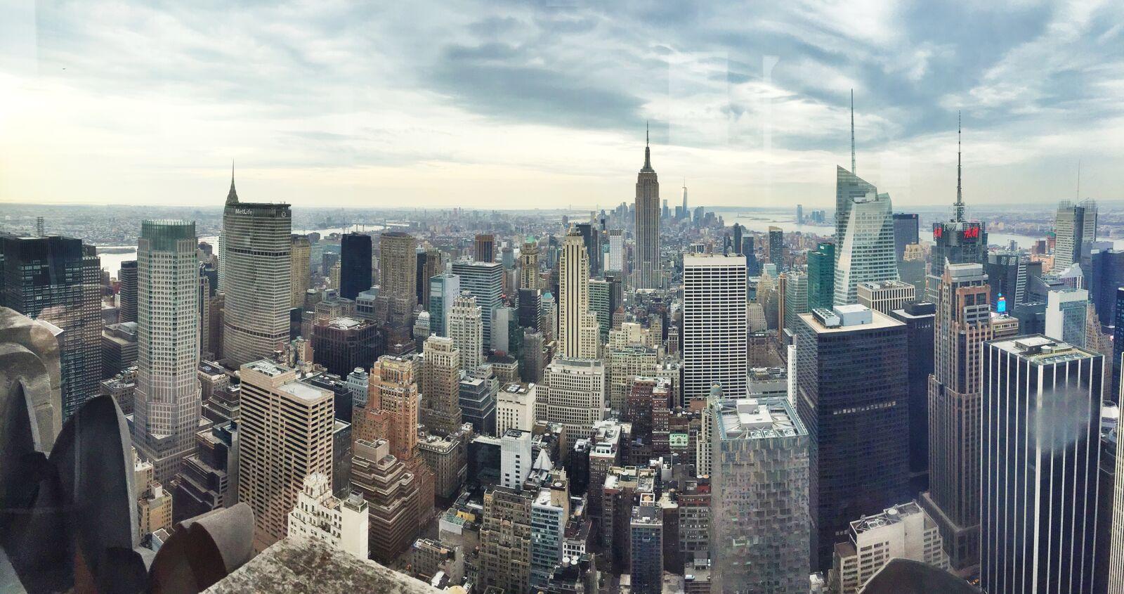 Rockefeller Center bäst idag!